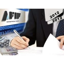 impuesto-a-las-ganancias-y-bienes-personales-gustavo-diez_MLA-O-3000546144_082012