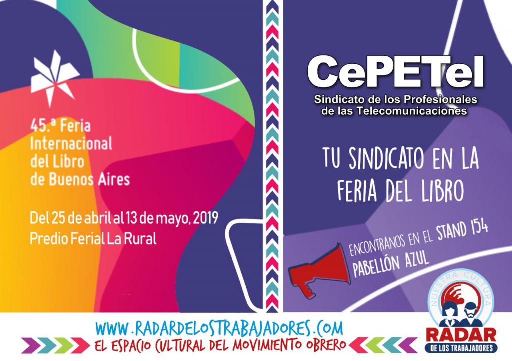 Nuestras Actividades el 12/5 en la Feria del Libro 2019